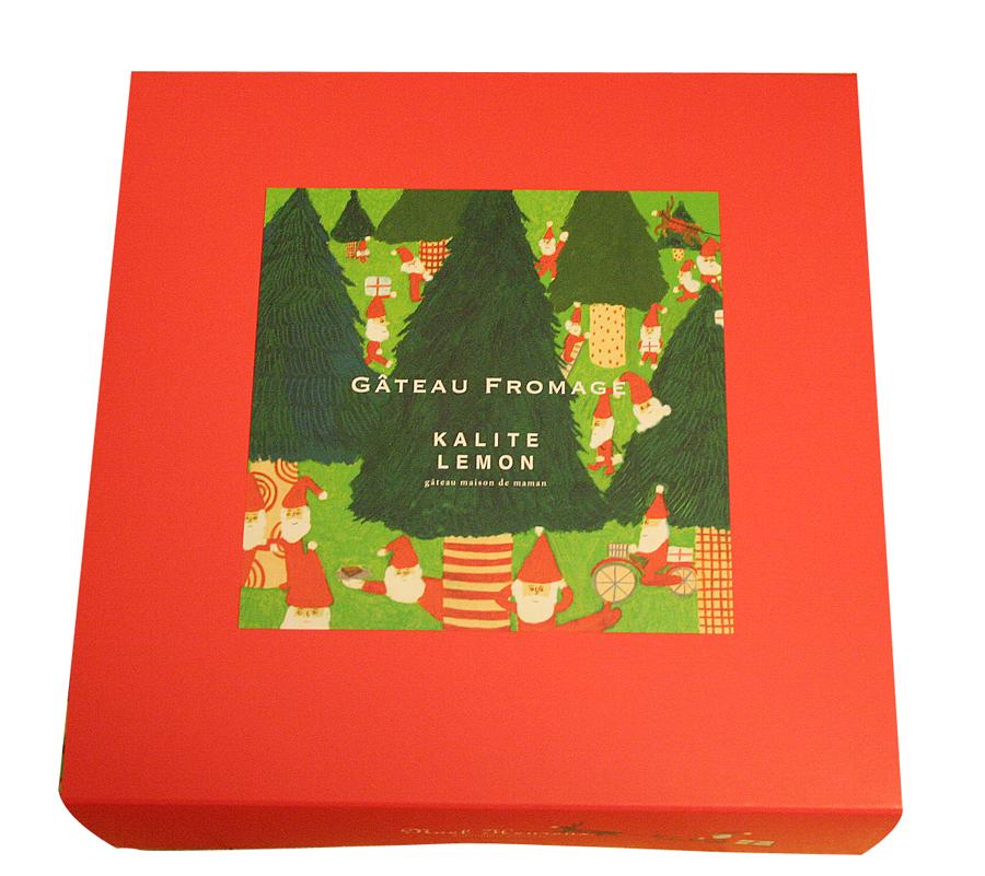 p06/(株)銀しゃり本舗 「銀の森」 KALITE LEMON クリスマスパッケージ