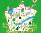 福島県ふたば教育パンフ_2014
