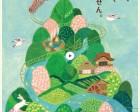 JR東日本 「おいこっと」ポスター