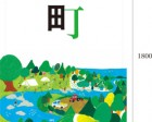 高知県安田町のぼり旗2015