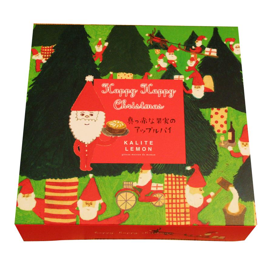 p07/(株)銀しゃり本舗 「銀の森」 KALITE LEMON クリスマスパッケージ