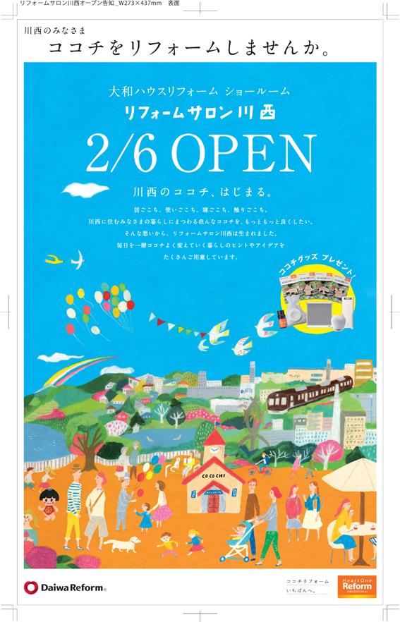 open_B4_t08ol.ai