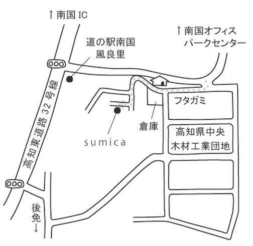 sumicasama_shopcard_mihon